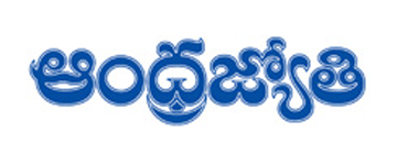 SuVitas Featured in Andhra Jyothi Telugu
